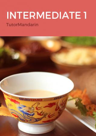 Mandarin intermediate1 Course