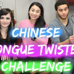 hardest Chinese tongue twister