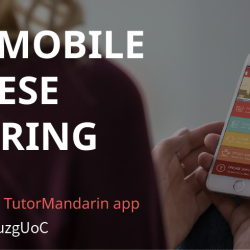 Sign up for TutorMandarin's Beta Testing