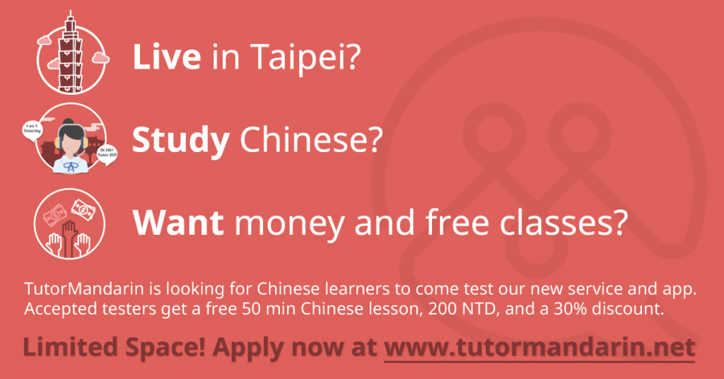 Live in Taipei? Study Chinese? Want money and free classes?