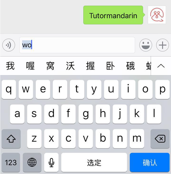 How To Type In Chinese Characters On Keyboard Tutormandarin