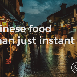 a blog about chinese food from china