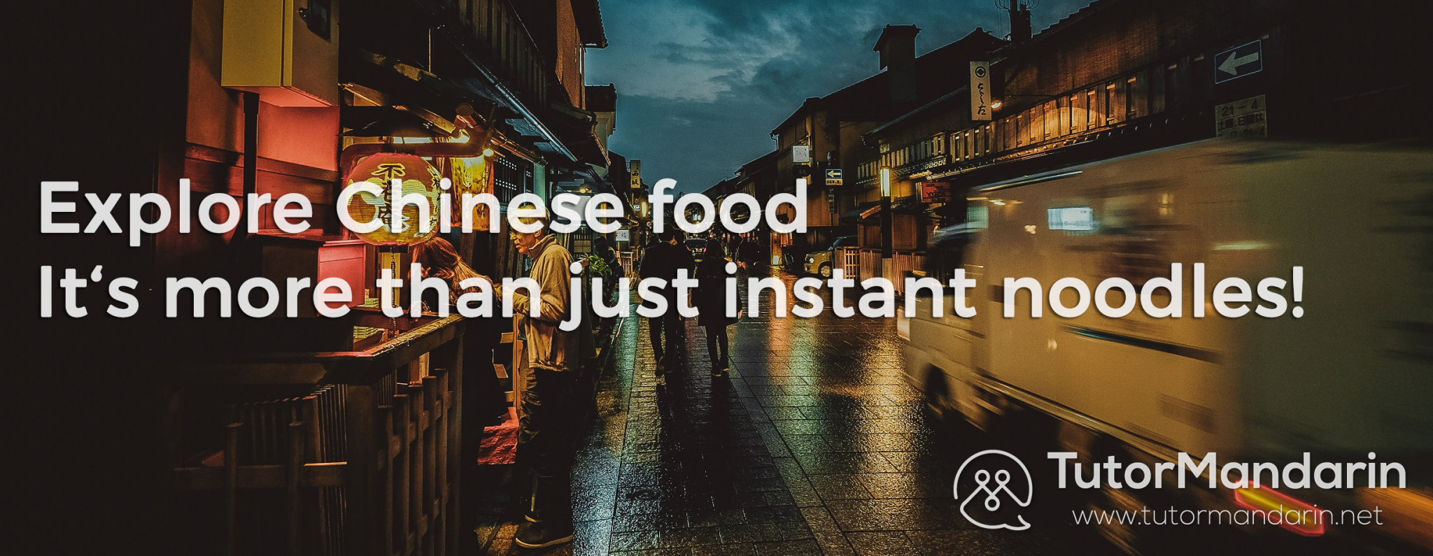 understanding-china-chinese-more-than-just-instant-noodles-blog-title-1