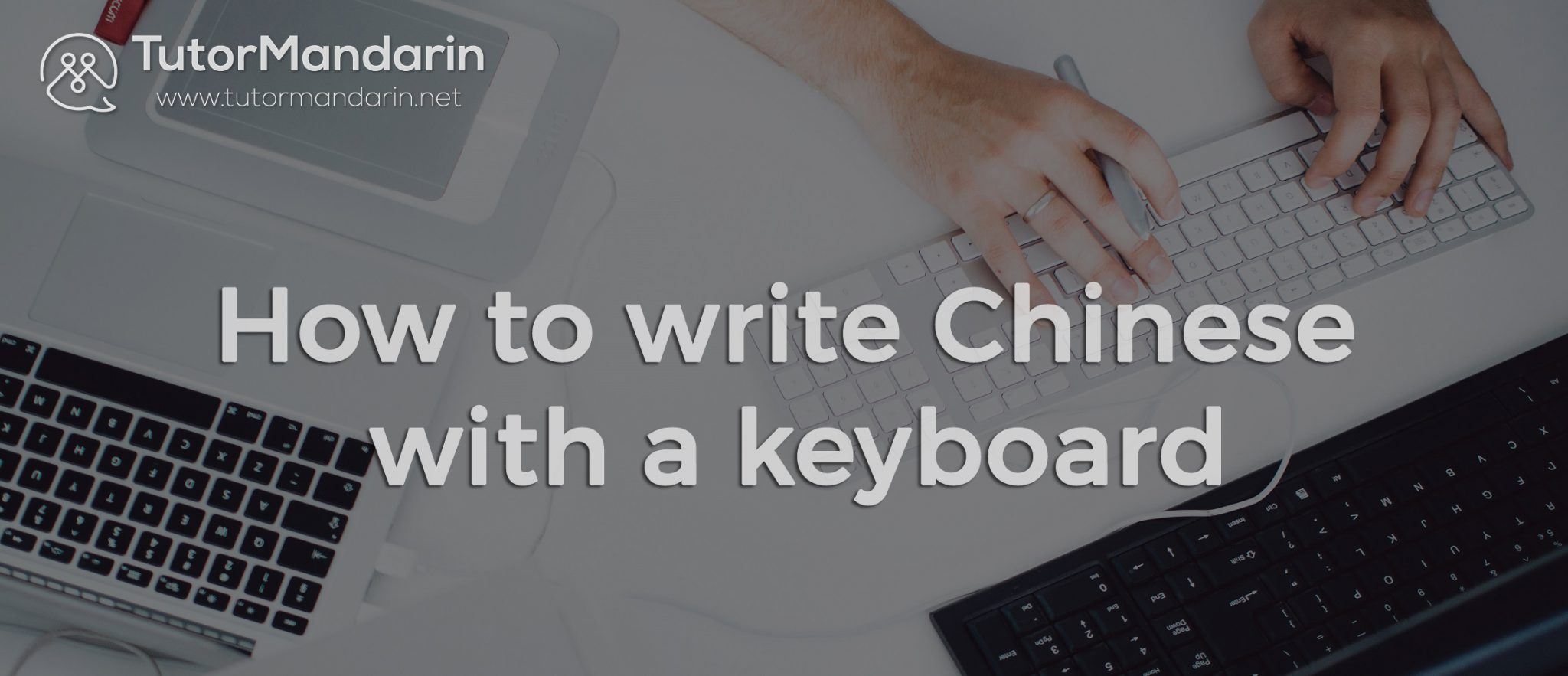 How do you type Chinese characters on a keyboard