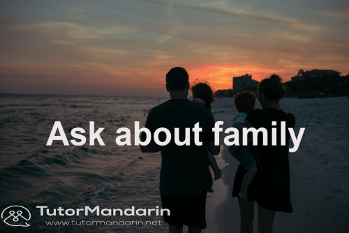 ask-about-family