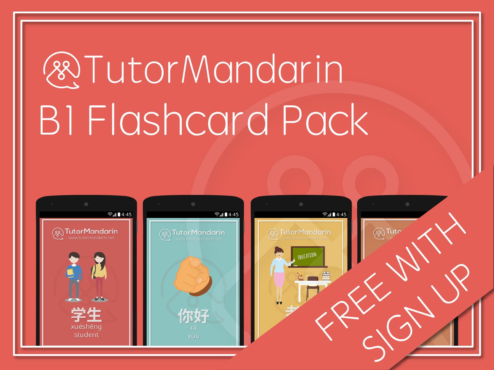 Free Chinese Lessons for Beginners | TutorMandarin: …
