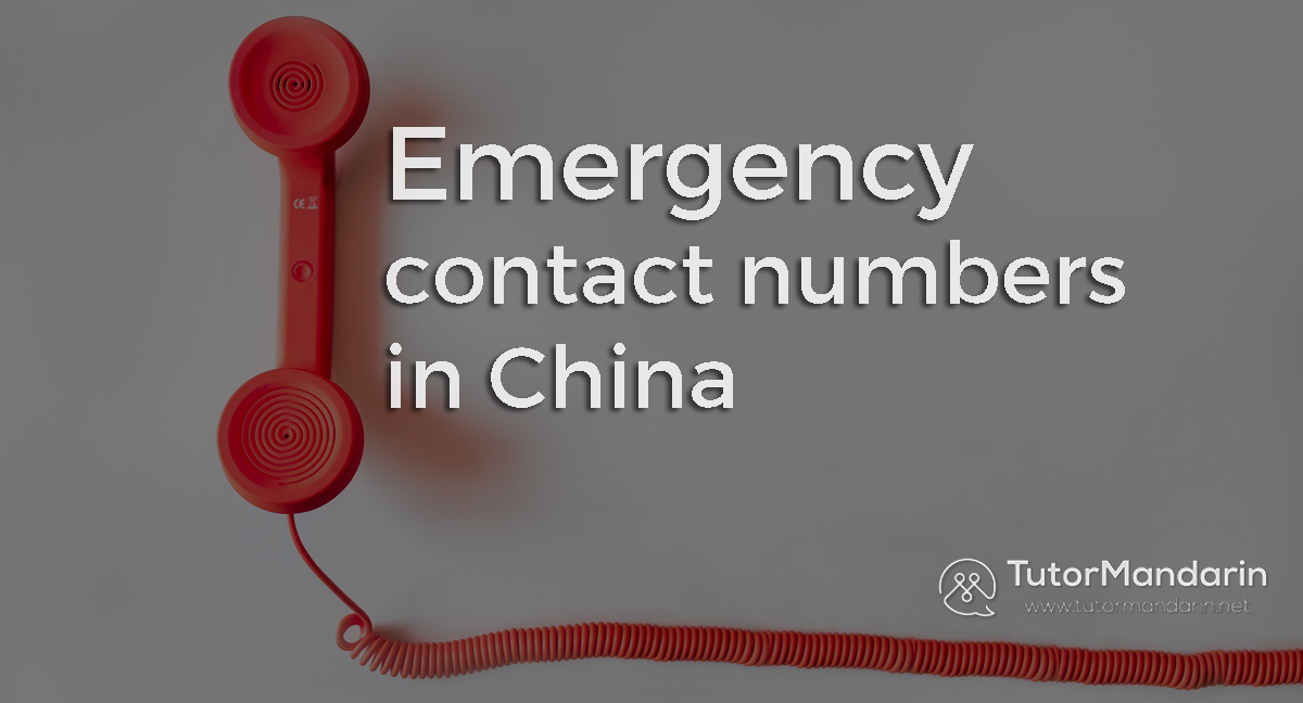 how to call china number