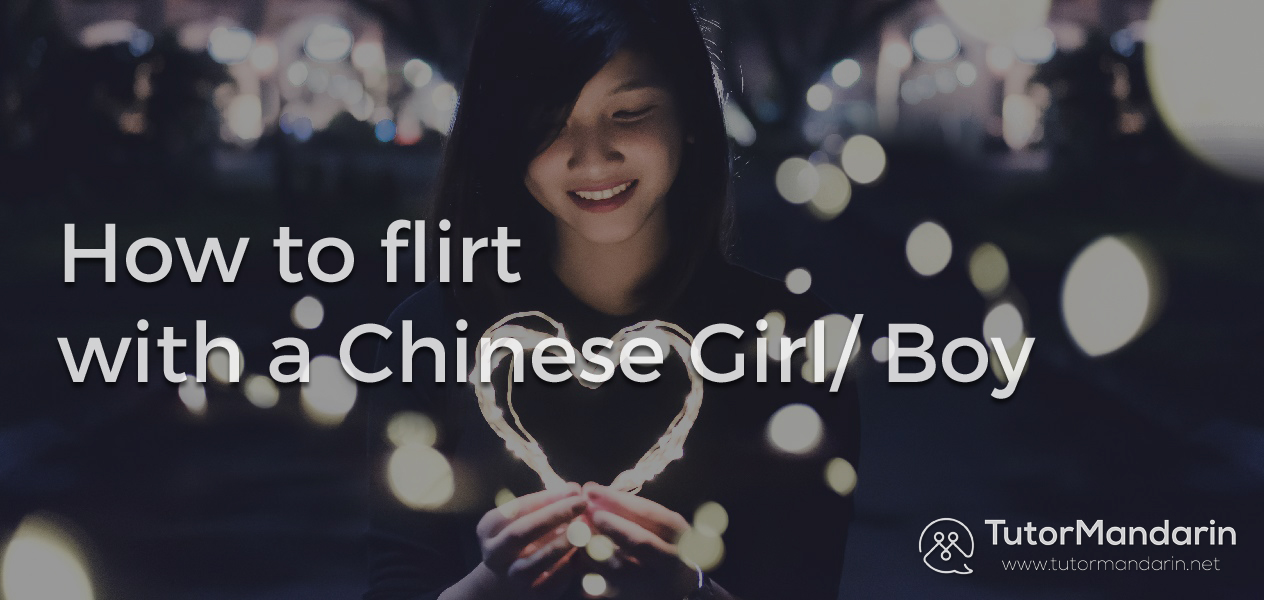 pick up lines in chinese