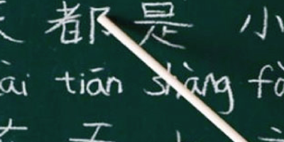 Pinyin lesson Free Download-Learn Chinese Language