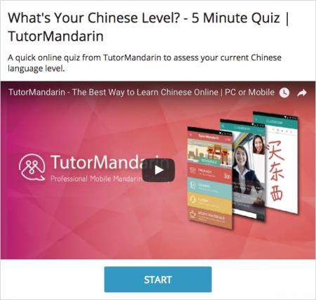 Chinese Quiz