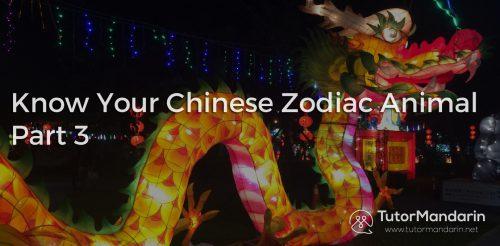 what Chinese Zodiac animal am i