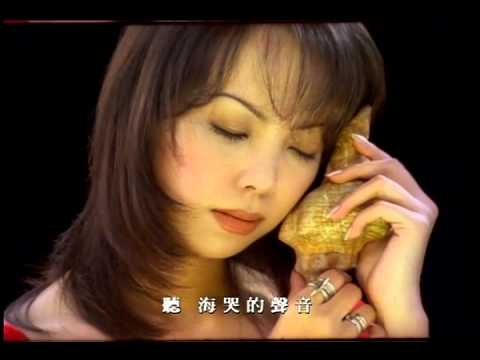 a mei songs Chinese songs