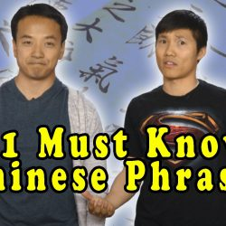 phrases in Chinese