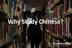 reasons to study mandarin