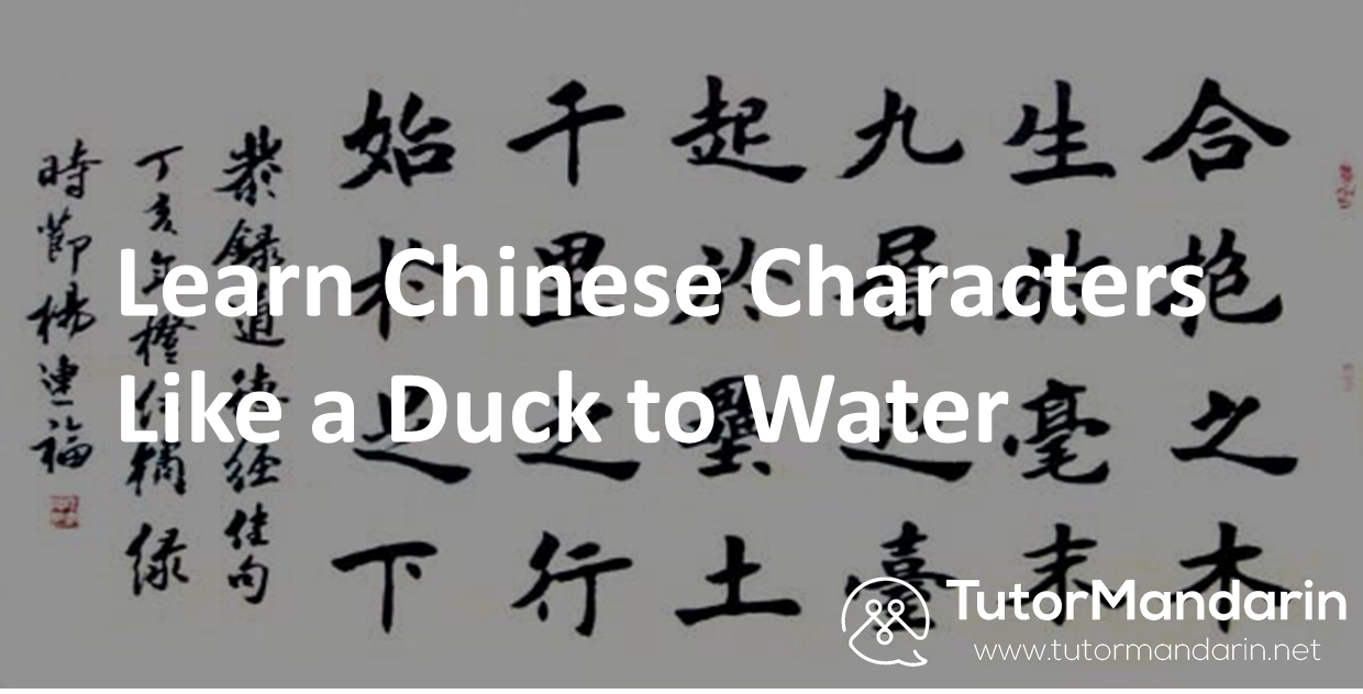 Chinese characters 1-on-1 online free trial lessons