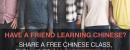 tutormandairn affiliate program for chinese learners