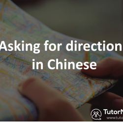 Chinese directions