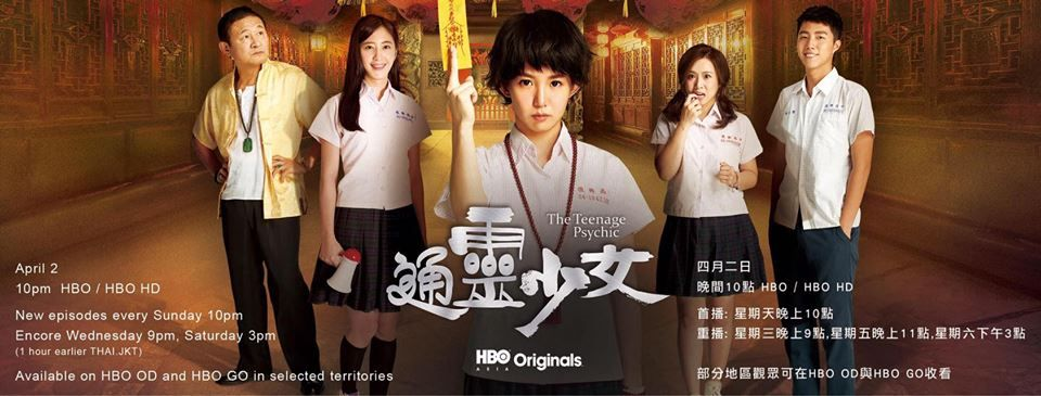 The Teenage Psychic 1-on-1 online chinese lessons at tutormandarin