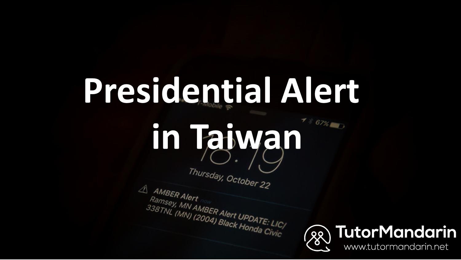 Presidential Alert 1-on-1 online Chinese lessons