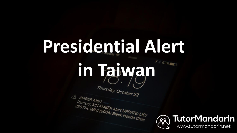 Taiwan typhoon alert SMS