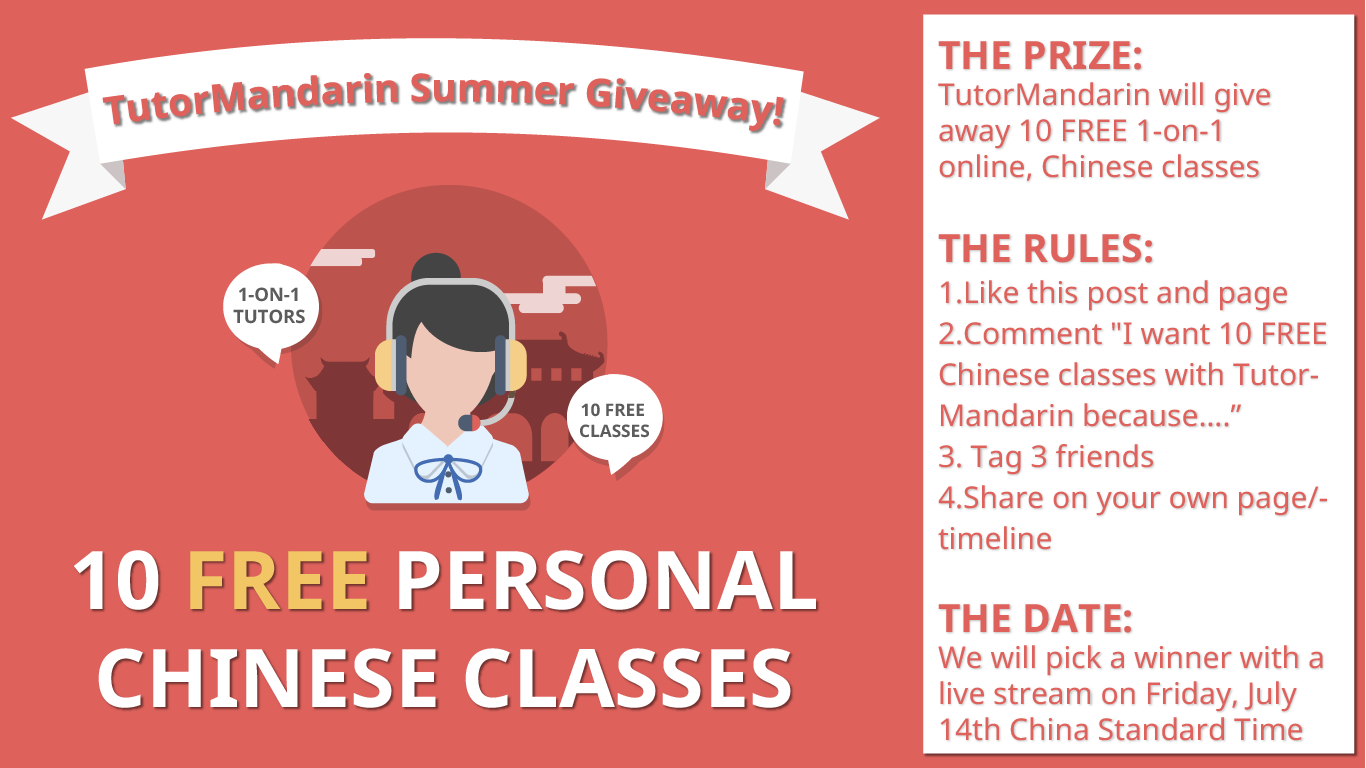 Free Chinese Classes Giveaway- 1-on-1 chinese online lesson