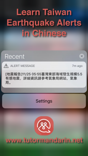 Earthquake 1-on-1 online chinese lessons