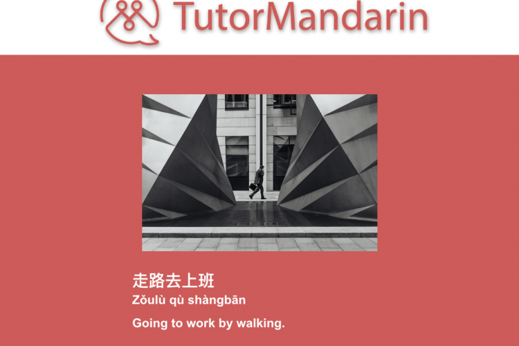 """""""Going to Work by Walking"""" – Learn Chinese Lessons PDF"""