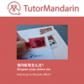 learn Chinese pdf