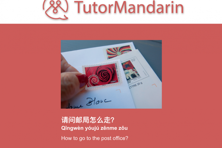 """How to Go to the Post Office?""- Learn Chinese PDF For Free"