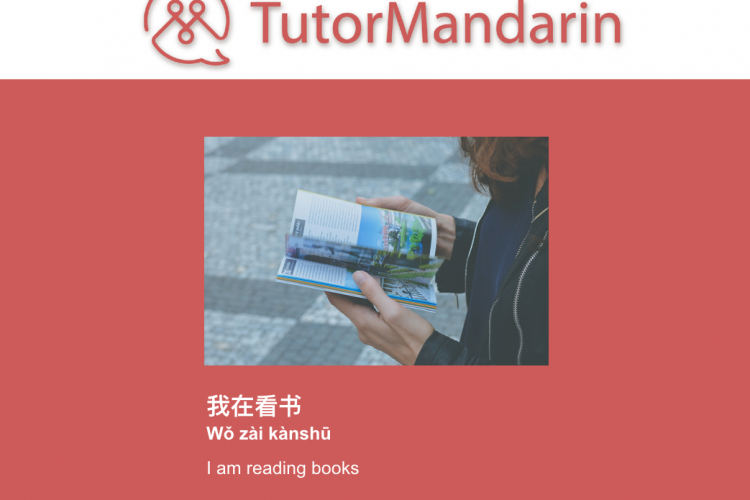 """No Pictures Here."" – Free Learn Chinese PDF"