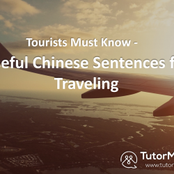 Travel Chinese