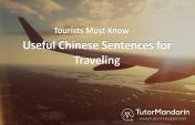 Travel Chinese