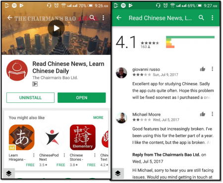 The Chairman's Bao app for learning Chinese