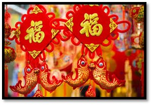 """""""福"""" one of Chinese Symbol"""