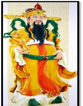 lu xing god that provides wealth and abundance