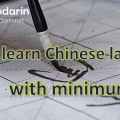 learn Chinese language effortlessly