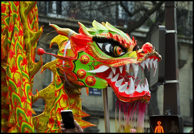 Chinese dragon of the Chinese culture