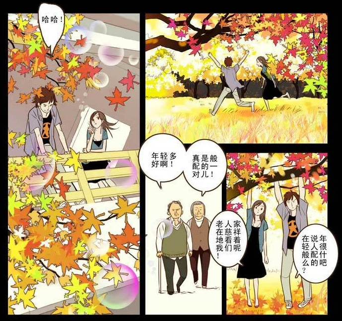 learn Chinese language through reading comics