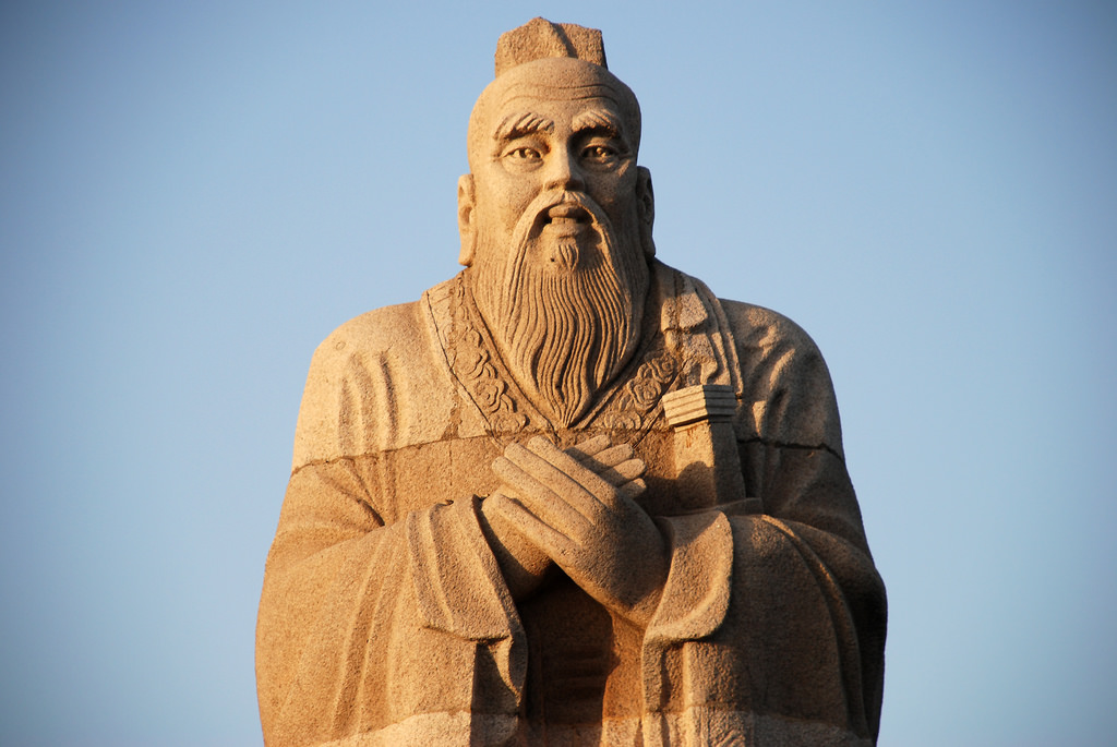 Chinese culture of confucianism