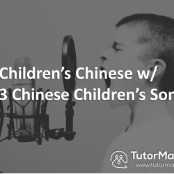 learn chinese for kid