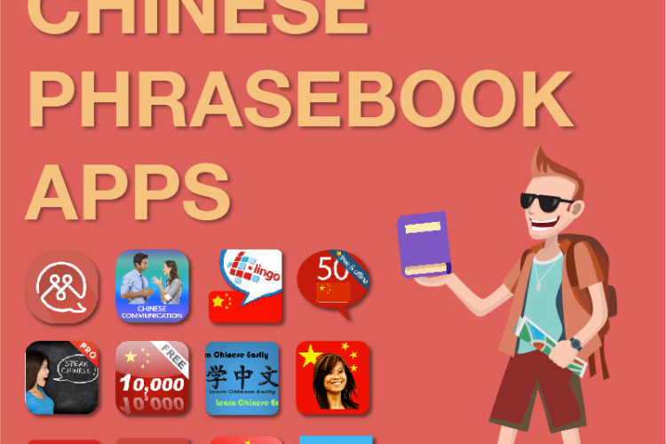 how to learn chinese language online