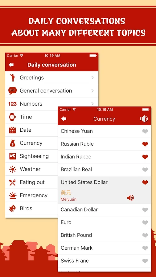 best chinese phrasebook apps to download on android or ios
