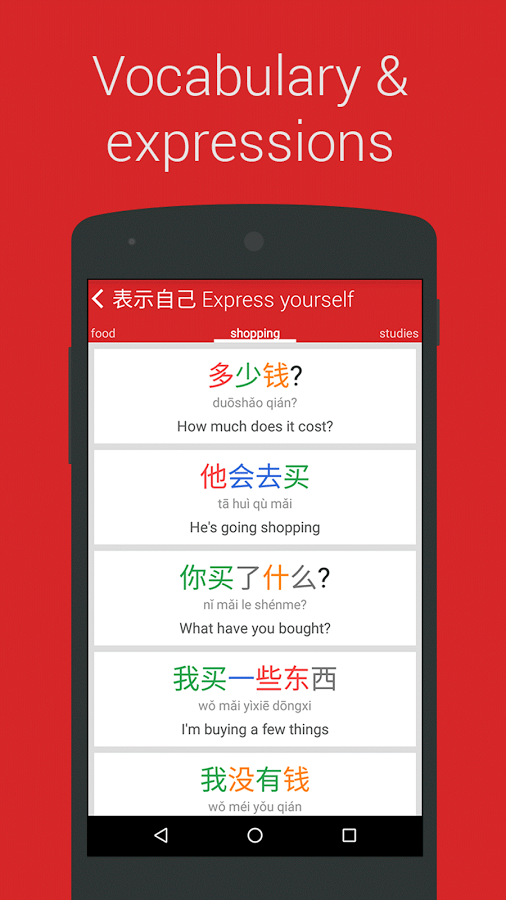 learn chinese phrasebook app for beginners