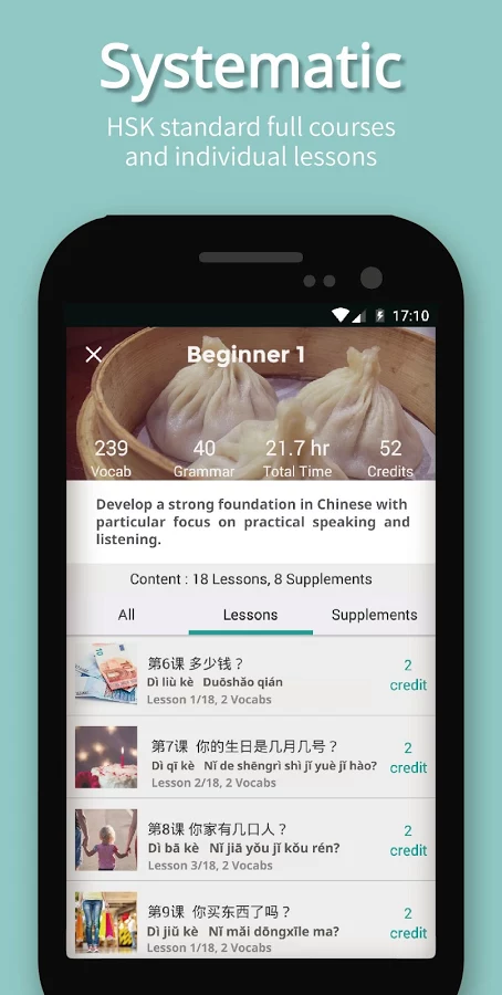 Learn to read chinese with the TutorMandarin app