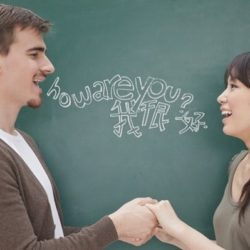 learn chinese tutor