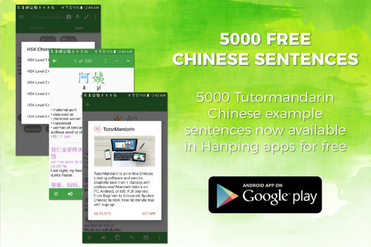 TutorMandarin to provide 5000+ original Chinese sentences to Hanping Dictionary apps