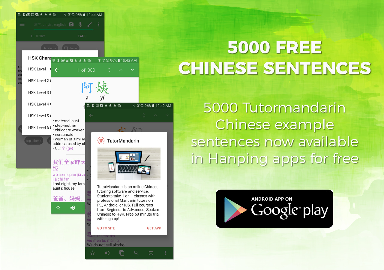 Tutomandarin Hanping Dictionary Cooperation