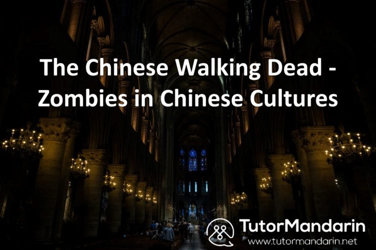 The Chinese Walking Dead – Zombies in Chinese Cultures