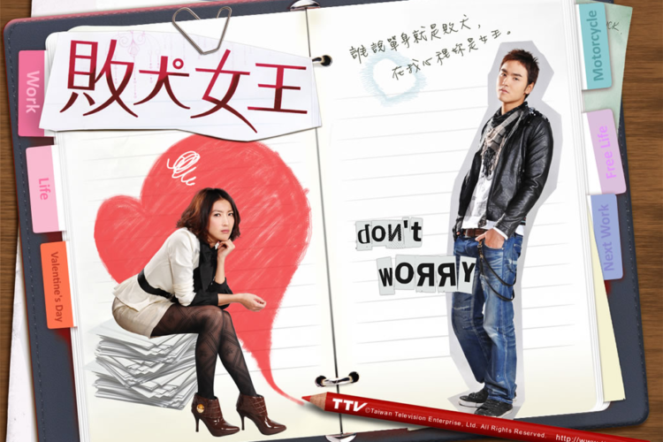 "Romantic Mandopop (Lyrics Included) and TV Series-  ""No Ifs"" and ""My Queen"""