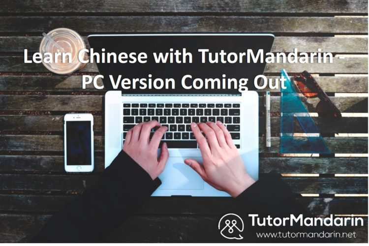 Learn Chinese Online PC Version Coming Out – TutorMandarin